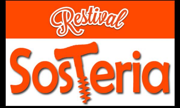 Sosteria 600x600